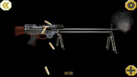 机枪模拟器