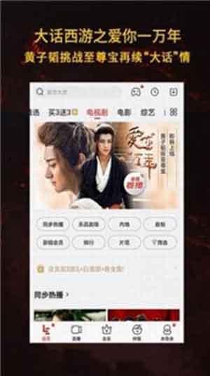 艾草仙姑在线播放app
