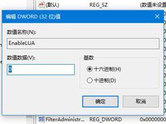 Windows10 dwg文件无法拖拽开启?CAD文件无法运行的解决方法