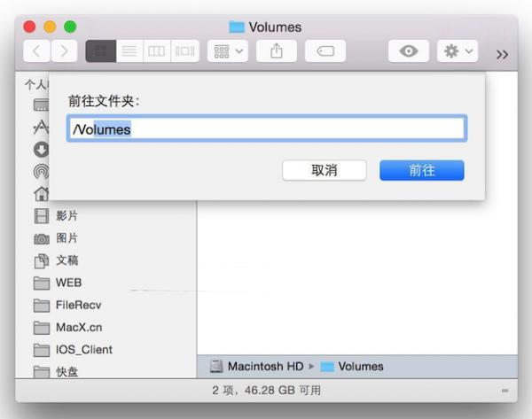 MacOS读写NTFS硬盘