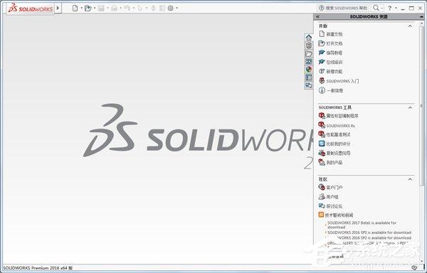 3D设计用什么软件?