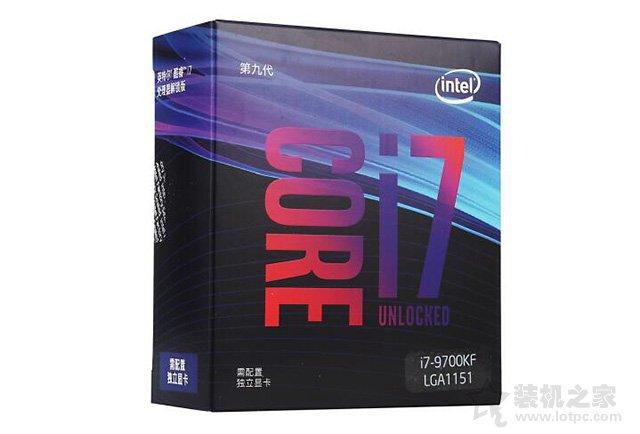 建模渲染设计主机 i7-9700KF/P2000图形工作站电脑配置单及价格