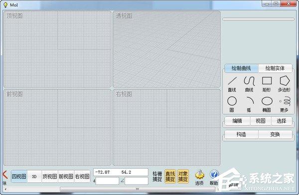 3D模型制作软件哪个好用?