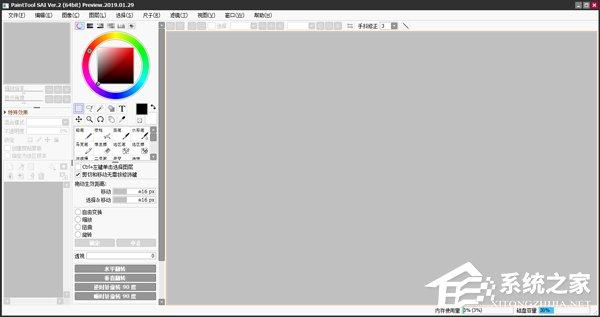 电子绘画软件有哪些?