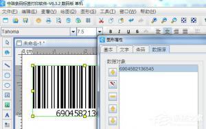 条形码如何调整宽度?中琅条码标签打印软件设置条形码宽度的方法