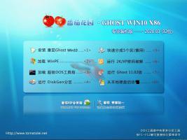 番茄花园 GHOST WIN10 X86 (32位) 专业装机版 V2020.03