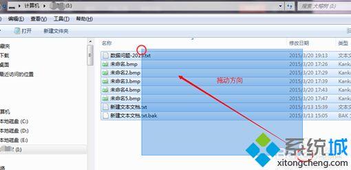 怎样清除u盘里的内容_清除u盘所有数据的正确方法图文步骤