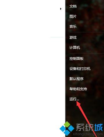 win7更新错误80244019怎么解决_win7更新失败怎么办错误80244019