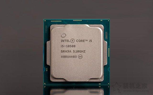 intel酷睿i5-10500处理器