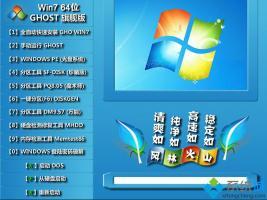 w7工作室系统下载 w7工作室系统下载地址