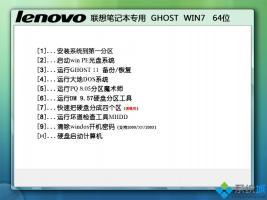 windows 7 官方64位系统下载 windows7 64位系统下载推荐