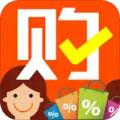 莱特优购app