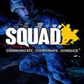 战术小队Squad