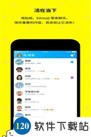 宝宝滤镜最新安卓版下载app