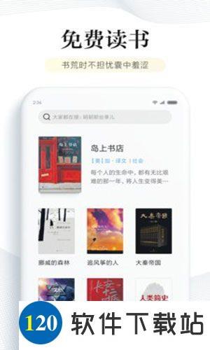 小米阅读全文无删减app下载手机版