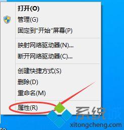 win10如何设置远程桌面连接_win10配置远程桌面连接的方法