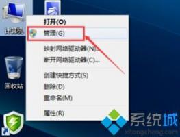 windows7无法连接网络怎么办_电脑w7无法连接网络解决方法