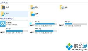 windows10系统盘需要多大_win10系统盘需要多少g