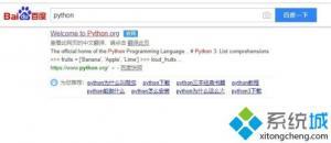 python win10怎么安装_win10系统python安装教程图文步骤