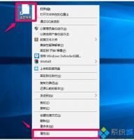 windows10快捷方式图标异常的解决方法