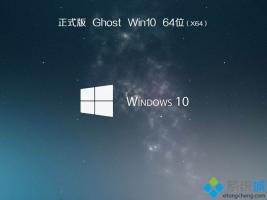 windows10完整版下载_windows10完整版iso镜像文件下载地址