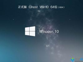 win10 14955 iso下载_win10 14955系统官网下载地址