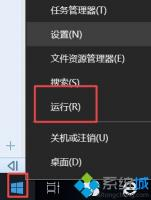 win10 怎么关闭自动更新_彻底关闭win10系统更新的方法