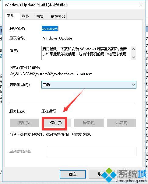 win10总自动更新怎么设置不更新_win10设置不自动更新的方法
