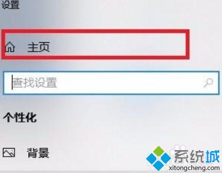 windows10 linux如何安装_win10安装linux系统的方法