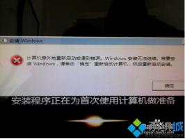 win10计算机意外地重新启动或遇到错误的解决方法