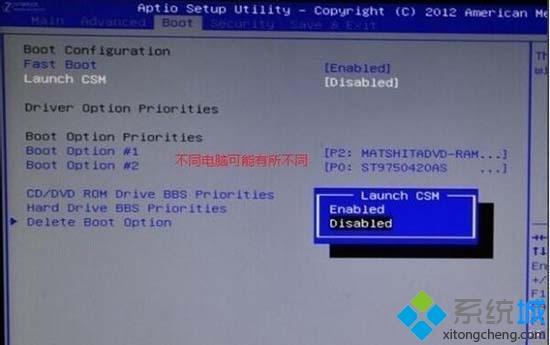 如何关闭BIOS的uefi引导_通过bios关闭uefi引导的方法