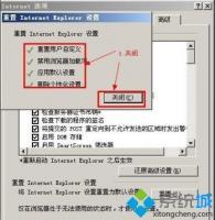 epicGTA5云存档同步冲突如何解决_GTA5云存档同步冲突修复步骤