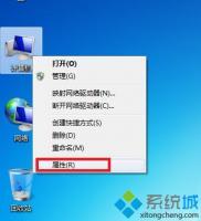 windows7麦克风没有声音怎么办?windows7麦克风没有声音的处理办法