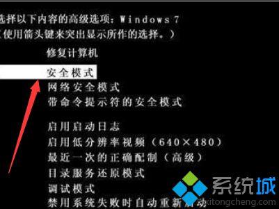电脑发生0x000000c5蓝屏怎么办_电脑发生0x000000c5蓝屏的解决方法