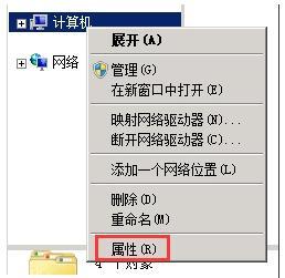 Win7电脑远程桌面连接失败提示函数不受支持怎么处理
