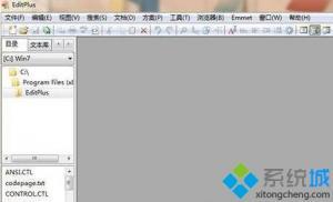 editplus怎样设置为中文_editplus设置中文的方法